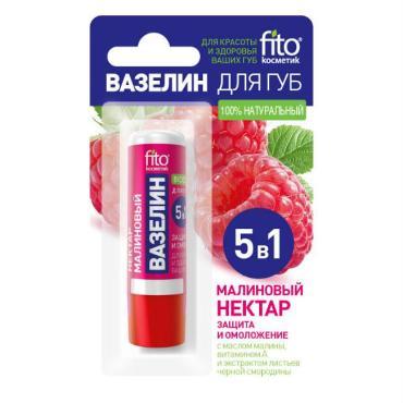 Вазелин для губ Фитокосметик малиновый нектар защита и омоложение