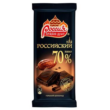 Шоколад Российкий Горький 70%