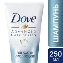 Шампунь Dove Advanced Hair Series Легкость кислорода