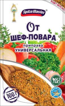 Приправа Spice Master от Шеф-повара универсальная