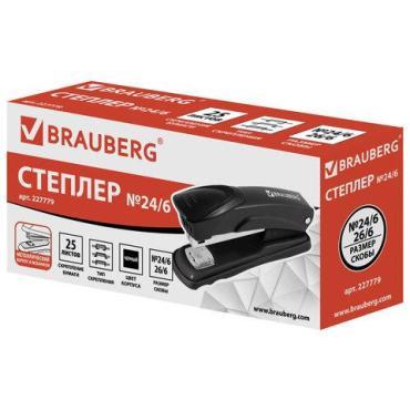 Степлер Brauberg Universal+ №24/6 26/6 металлический до 25 листов черный