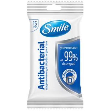 Салфетки влажные универсальные, Антибактериальные, с подорожником, 15 шт., Smile Special, Флоу-пак