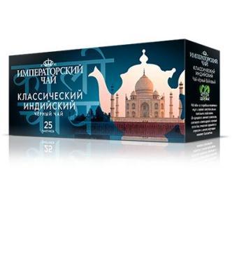 Чай Императорский Классический индийский