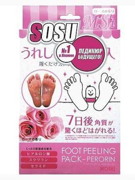 Носочки Sosu для педикюра, с ароматом розы, 2 пары