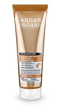 Шампунь био органик для волос аргановый Organic Shop Professional, 250 мл., Пластиковая туба