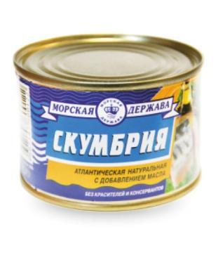 Скумбрия Морская Держава атлантическая натуральная с добавлением масла консервы