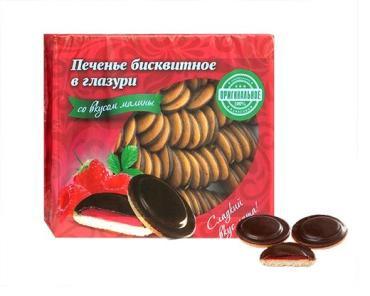 Печенье КиКо в темной глазури с малиновой начинкой