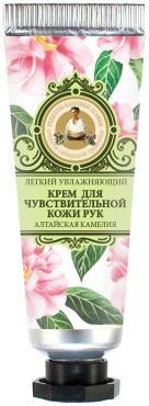 Крем для чувствительной кожи рук легкий увлажняющий, Рецепты бабушки Агафьи Алтайская камелия, 30 мл., пластиковая туба