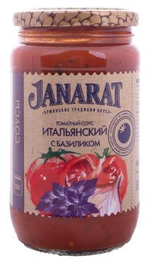 Соус томатный Итальянский с базиликом, Janarat, 250 гр., стекло