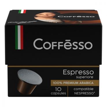 Кофе Coffesso Espresso Superiore в капсулах для кофемашины Nespresso, 10 капсул
