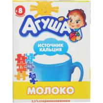 Молоко Агуша витаминизированное с 8 месяцев 2,5% 200 мл