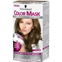 Краска для волос Schwarzkopf Color Mask темно-русый 700