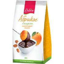 Конфеты Виваль абрикос с миндалем в шоколадной глазури