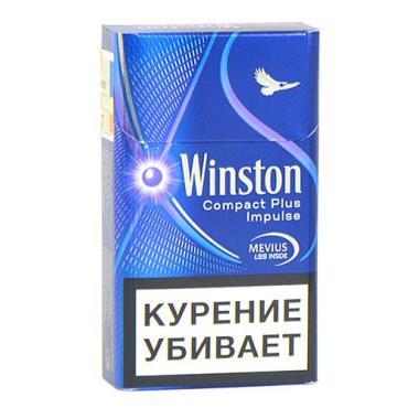 Сигареты Winston Compact Plus Impulse MРЦ 1 с фильтром