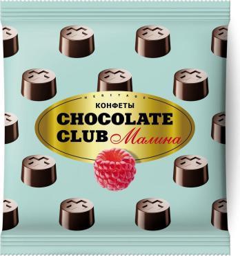 Конфты Chocolate Club малина