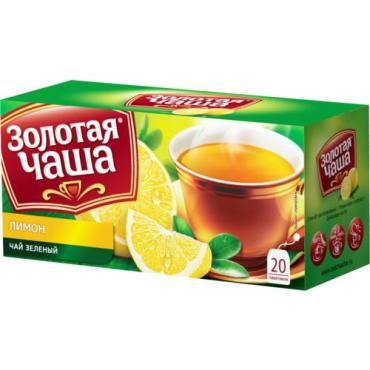 Чай зеленый Золотая Чаша Лимон 20 пакетов