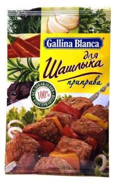 Приправа Galina Blanсa для шашлыка