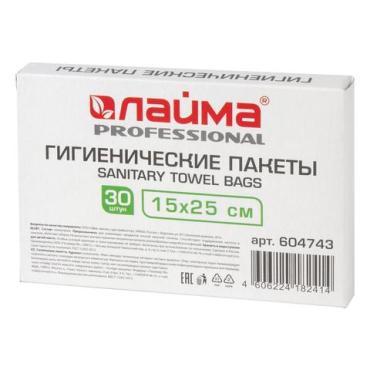 Пакеты гигиенические полиэтиленовые 30 шт., Лайма, 30 гр., картон