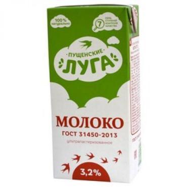 Молоко ультрапастеризованное 3,2%,  Пущенские луга, 1 л., тетра-пак