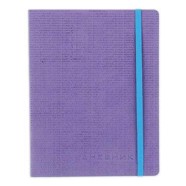 Дневник 1-11 класс Megapolis кожзам (лайт), тиснение, резинка, 48 л.