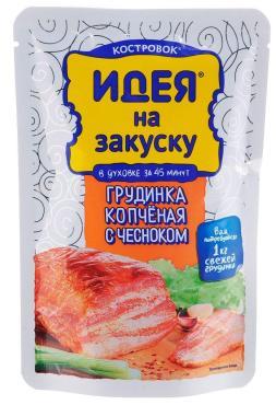 Рассол Костровок Идея на закуску Грудинка копчёная с чесноком