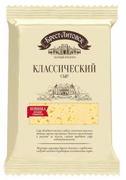 Сыр Брест-Литовск классический 45%