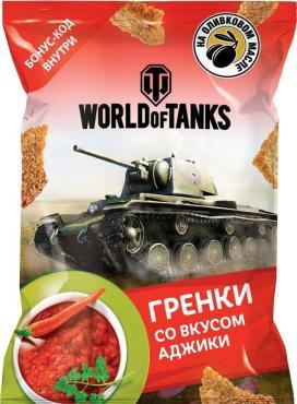 Гренки World of Tanks Пшенично-ржаные со вкусом аджики