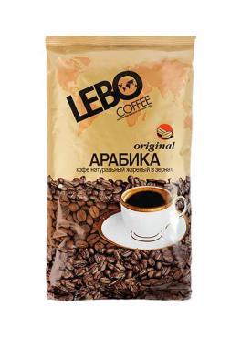 Кофе в зернах Lebo Original, 500 гр., фольгированный пакет