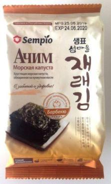 Морская капуста сушёная со вкусом барбекю, Ачим, 5 гр, флоу-пак