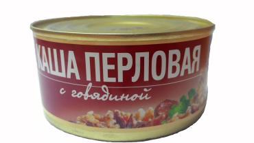Каша Рузком Перловая с говядиной