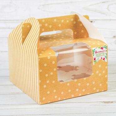 Коробочка для кексов Дарите Счастье Маленькие радости 16×16×10 см.