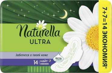 Прокладки Naturella Camomile Ultra Night Duo ночные 14 шт.