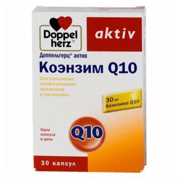 Капсулы Доппельгерц Актив Коэнзим Q10, 30 шт.
