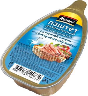 Паштет Hame из гусиной куриной печени