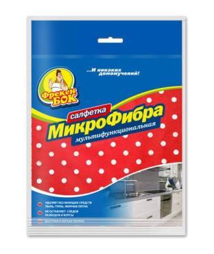 Салфетка для уборки Микрофибра мультифункциональная Фрекен Бок, 28 гр., Пластиковый пакет