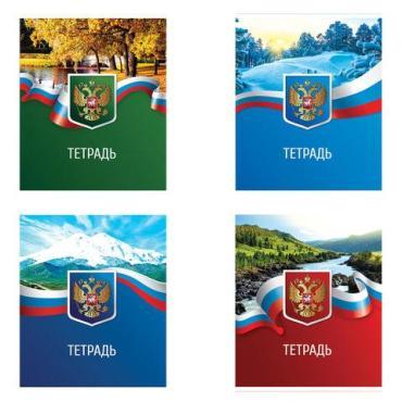 Тетрадь Brauberg Эко Россия клетка, обложка картон, А5, 48 л