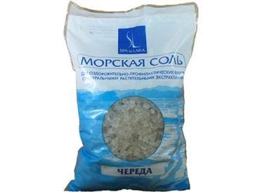 Соль для ванн морская Череда, Spa by Lara, 900 гр., пластиковый пакет