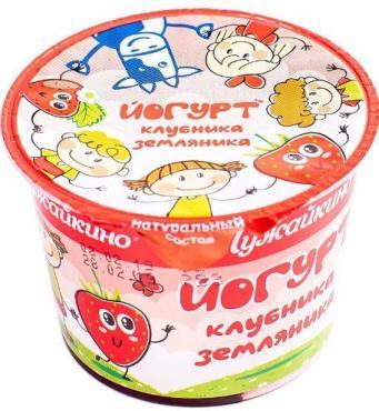 Йогурт 2,5% клубника-земляника Лужайкино, 100 гр., пластиковый стакан