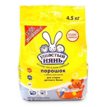 Стредство для стирки детского белья Ушастый нянь 4,5 кг