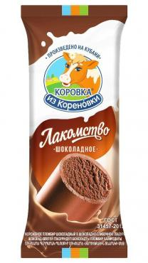 Пломбир шоколадный, Коровка из Кореновки, 90 гр., флоу-пак