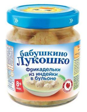 Фрикадельки Бабушкино Лукошко из мяса цыплят в бульоне с 8 месяцев