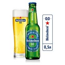 Пиво Heineken безалкогольное 0,5 л