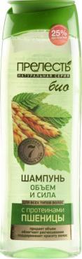 Шампунь Прелесть Био объем и сила с протеинами пшеницы