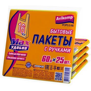 Пакеты для мусора Avikomp Popular С ручками 60л. 25шт. желтые