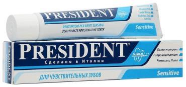 Зубная паста PRESIDENT Sensitive 75мл