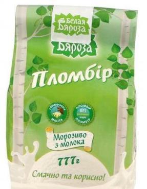 Мороженое Белая Бяроза Пломбир 3 молока