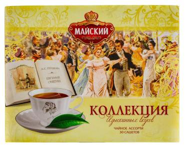 Набор чая Майский Коллекция изысканных вкусов черный в пакетиках