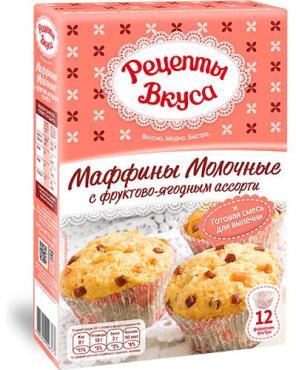 Смесь для выпечки Рецепты Вкуса Маффины молочные с фруктово-ягодным ассорти