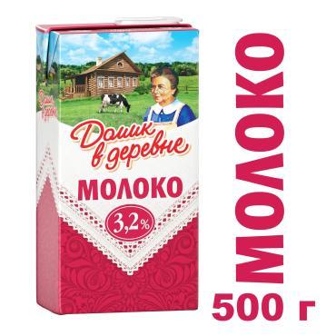 Молоко стер 3.2%,  Домик в Деревне, 500 мл., тетра-пак