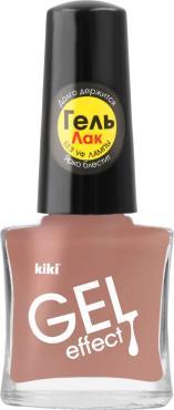 Лак для ногтей Kiki Gel Effect с гелевым эффектом 069